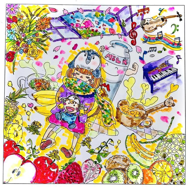 幸せもりもり(竹下カエル)・埼玉マンガカップのイラスト2021