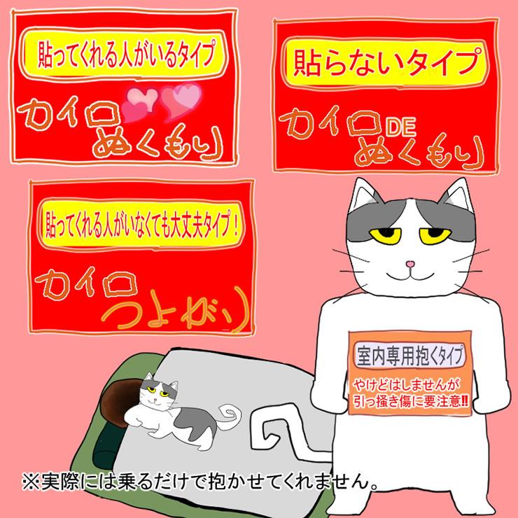 幸せの鍵しっぽなんです。(ひげ)・埼玉マンガカップのイラスト2021
