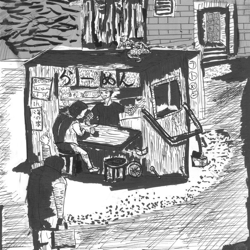 冷たい夜のホットなラーメン(服分 法毛斗『ふくわ ぽけっと』)・埼玉マンガカップのイラスト2021