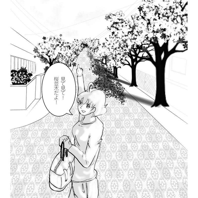 桜並木(しょうじ)・埼玉マンガカップ(めばえ)のイラスト2021