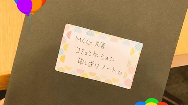 埼玉・大宮のマンガ教室で作ったコミティアの想い出