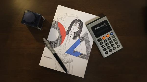 京都で制作された合同誌