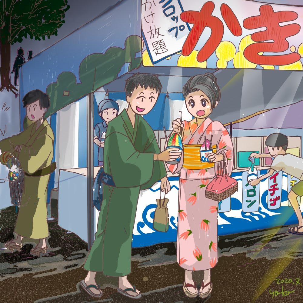 どの味が好き?(yoko)・オンライン夏祭り2020