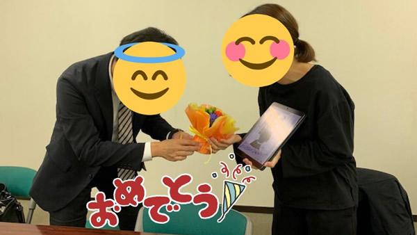 山本棗さん!ジャンプ+への読切が連載おめでとう!