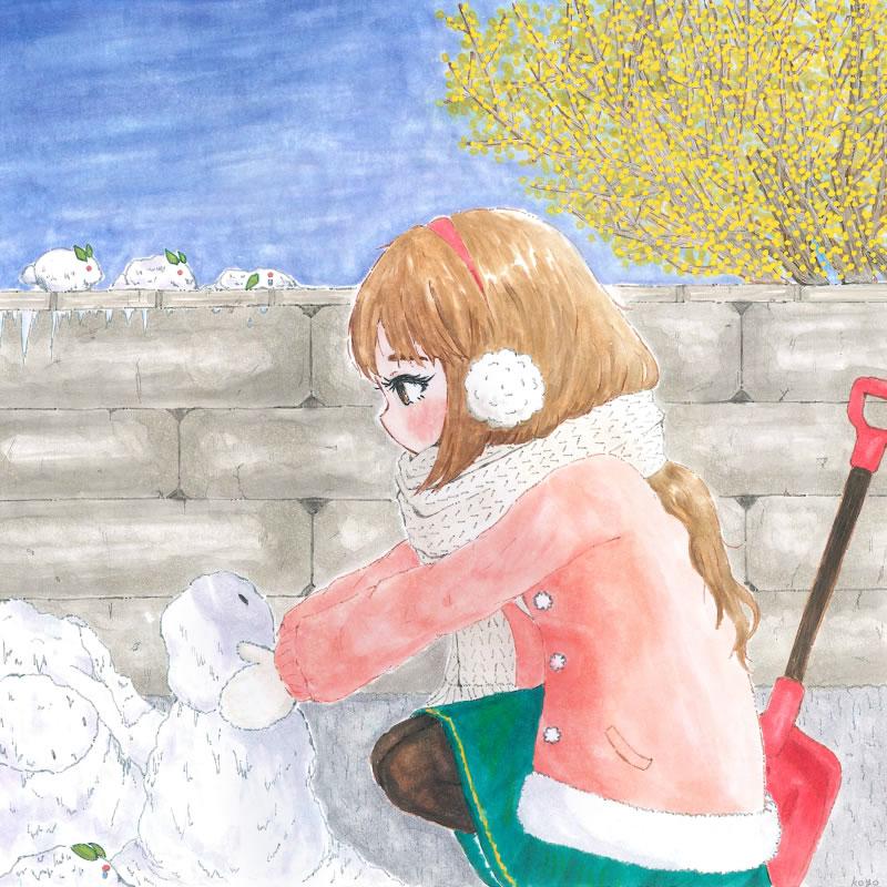 冬をあきらめて(考遥)・埼玉マンガカップのイラスト2021