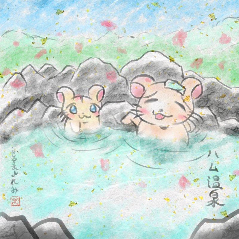 ハム温泉(さやま♪れみ)・埼玉マンガカップのイラスト2021