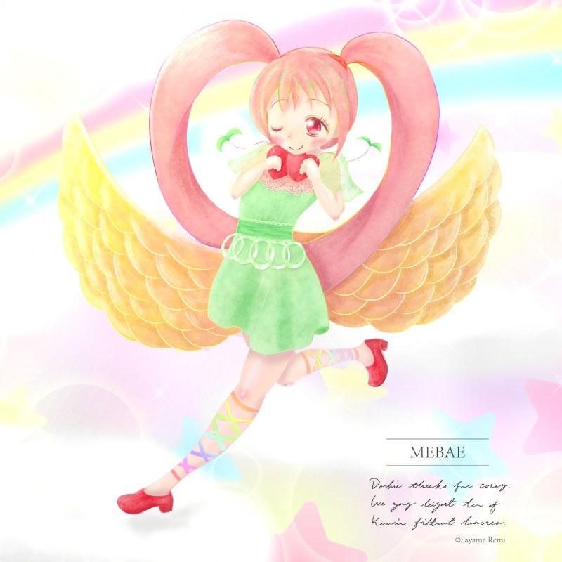 発芽天使(さやま♪れみ)・埼玉マンガカップ(めばえ)のイラスト2021